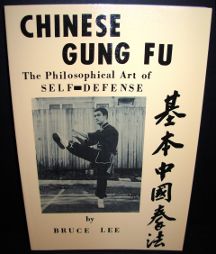 Chinse Gung Fu - the Philolosphical art of self defense