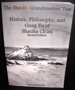 Shaolin GrandMasters Text - SoftCover