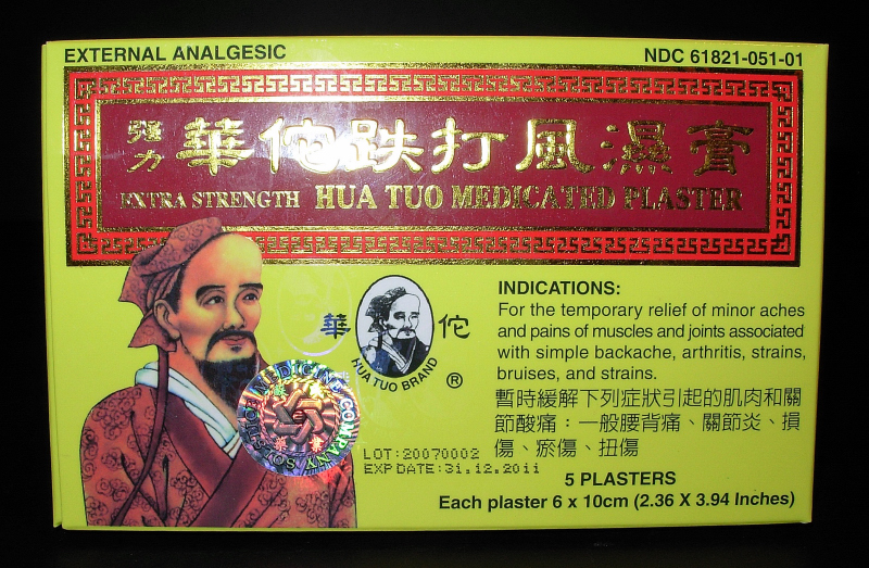 HUO TUO MEDICATED PLASTER