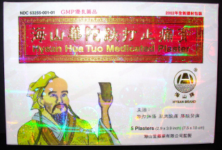 Hysan Hua Tuo Medicated Plasters