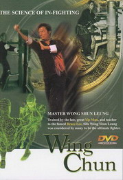 Wong Shun Leung - The Science of In-Fighting - Wing Chun DVD