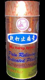 Wu Yang Pain Relieving Medicated Plaster